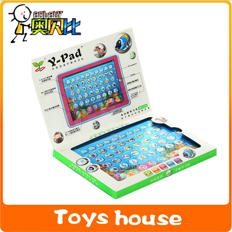 Y Pad children's tablet Computer Learning Machine Educational Toys tablet for children ypad with Led Light learning education(China (Mainland))