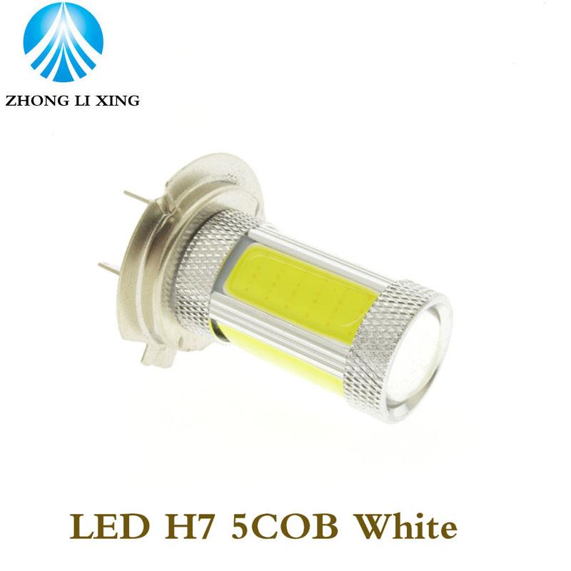 H7 30W 6000K White COB Auto Car LED Lamp Tail Brake Headlight Fog Turning Signal Bulb Replace HID Xenon Parking Light(China (Mainland))