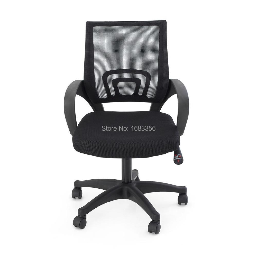 Achetez en gros maille chaise d 39 ordinateur en ligne des for Chaise ordinateur