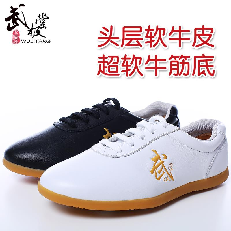 Фотография  new imported soft cowhide leather shoes Taiji Taiji Kungfu shoes Dichotomanthes bottom Jin Wuzi male and female models