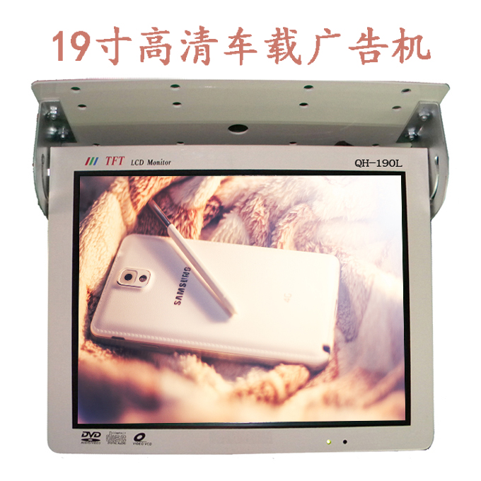 19-inch high-definition televisions car AV video player card display Ceiling bus Player(China (Mainland))