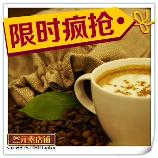 Free shipping 500g Aa roasted coffee beans aluminum foil skgs espresso coffee beans mill green slimming