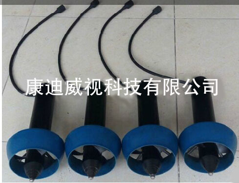 Underwater Thruster Inductive Brushless Motor ducted propeller ROV, AUV Magnetic coupling technology underwater vehicles - shenzhen kdws.888 liao yong store