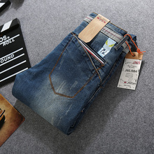New Casual Skinny Jeans Direct Selling Real Midweight Stripe Scratched Jeans Men 2016 Stretch Straight Slim Trousers Denim Male