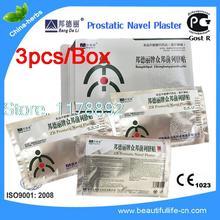 100 Pcs zhongbang prostatic navel plaster (bang de li)