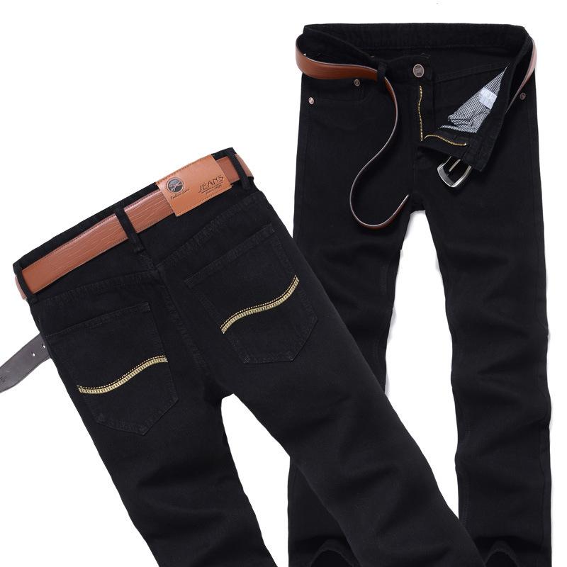 Купить недорого мужские джинсы доставка