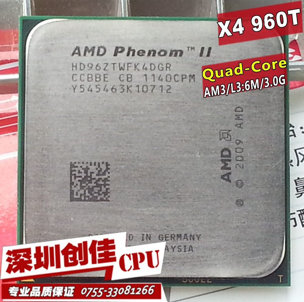 Free shipping AMD cpu phenom II X4 960T scattered pieces L3 6MB 3.0G AM3 Processor free shipping(China (Mainland))