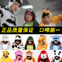 Flannel Winter Animal Pajama Sets Women and men Couple Household Clothes Family Women Sleepwear Pajamas( no shoes)(China (Mainland))