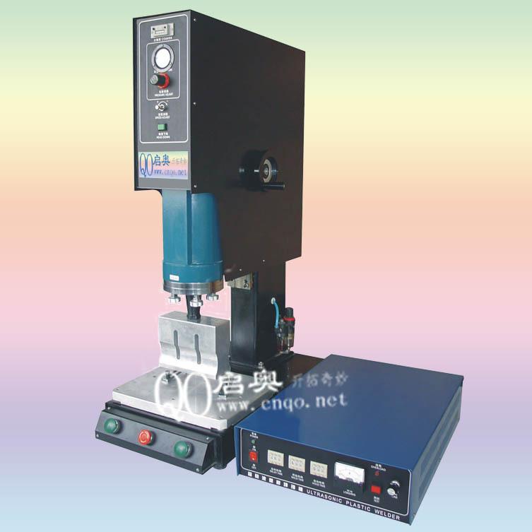 Ultrasonic Welding Machine : Ultrasonic welding machine in plastic welders from home