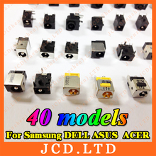 For Lenovo Toshiba Samsung DELL ASUS SONY Tongfang ACER New commonly Laptop DC power jack connector (40 models, 80 pcs)(China (Mainland))
