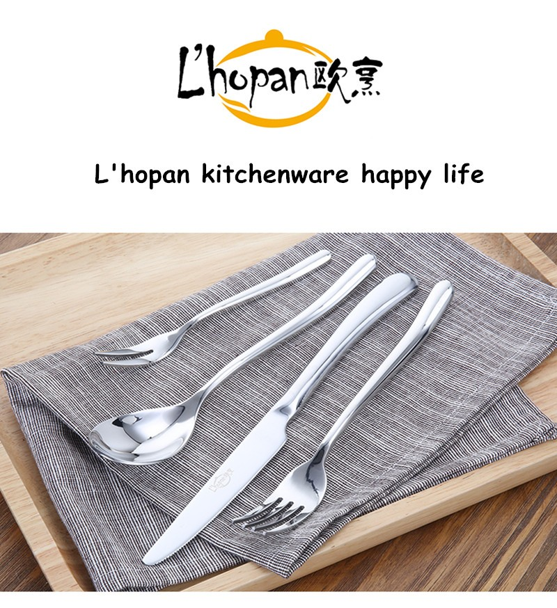 Buy L'hopan stainless steel dinnerware set S shape curve handle table spoon fork knife beef pizza tool cheap