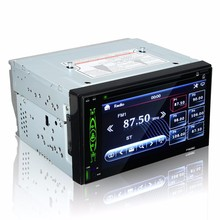 Brand New 6.2 Inch Bluetooth 2 DIN Car Stereo DVD Player CD MP3 MP5 Player FM AM Radio AUX USB TF(China (Mainland))