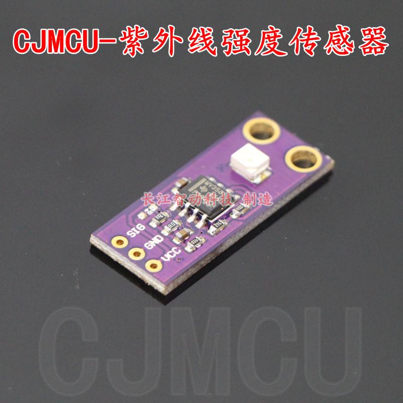 Silicone Raspberri Pi 2015 Limited New Logic Ics Mp3/mp4 Player Linear Power Supply Cjmcu-guva-s12sd Solar Uv Intensity Sensors(China (Mainland))