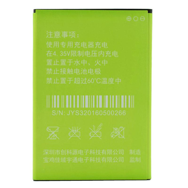 2x 3100mAh High capacity Cell Phone battery Replacement JY-S3 JYS3 JYS3 For JIAYU S3 JIAYU-S3 JIAYUS3 Batterie Batteries Bateria