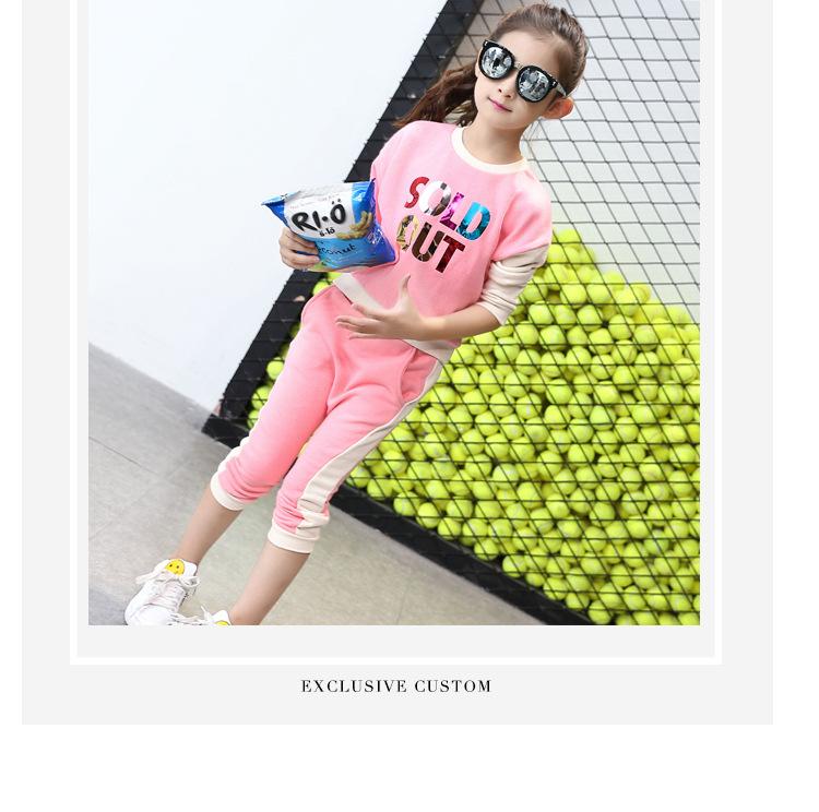 Скидки на Корейский Длинные Брюки Костюм детская Одежда Новых Детей Блестки Аппликация Письма Английского Две Пьесы Детская Одежда Наборы Серый Розовый