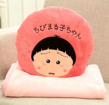 Plush 1pc soft Chibi Maruko chan Sakura momoko soft office cushion + warm blanket stuffed toy creative romantic gift for baby