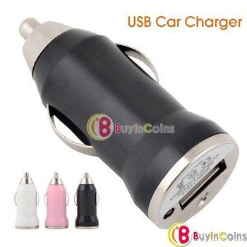 Mini USB Car Charger for Mobile Phone 800mA  #2698