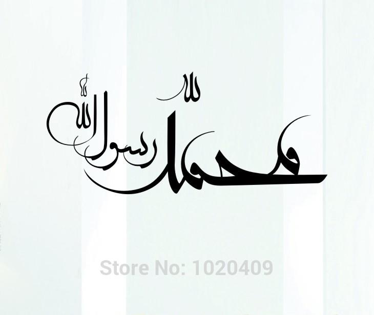 아랍어 단어 행사-행사중인 샵아랍어 단어 Aliexpress.com에서