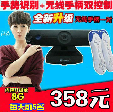 Super television double wireless controller gaming machine a21 tv game console(China (Mainland))