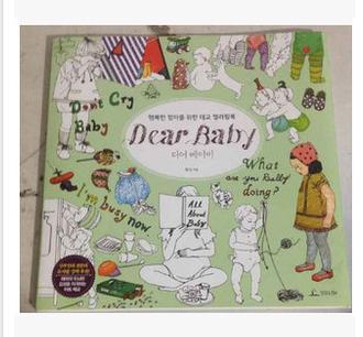 Dear Baby Coloring Book Secret Garden Style Coloring Book