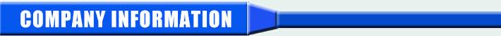 GPON OLT MA5608T AC MPWD линия питания Оптический терминал с 8 портами COMPANY INFORMATION