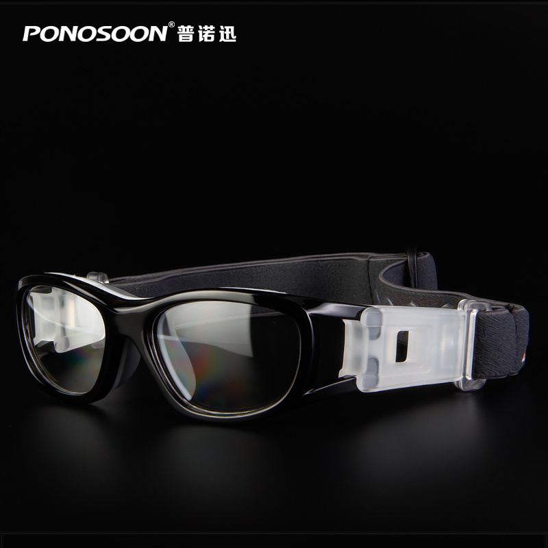 Comfortable Eye Protection for basketball Sports goggles glasses For kid children(China (Mainland))