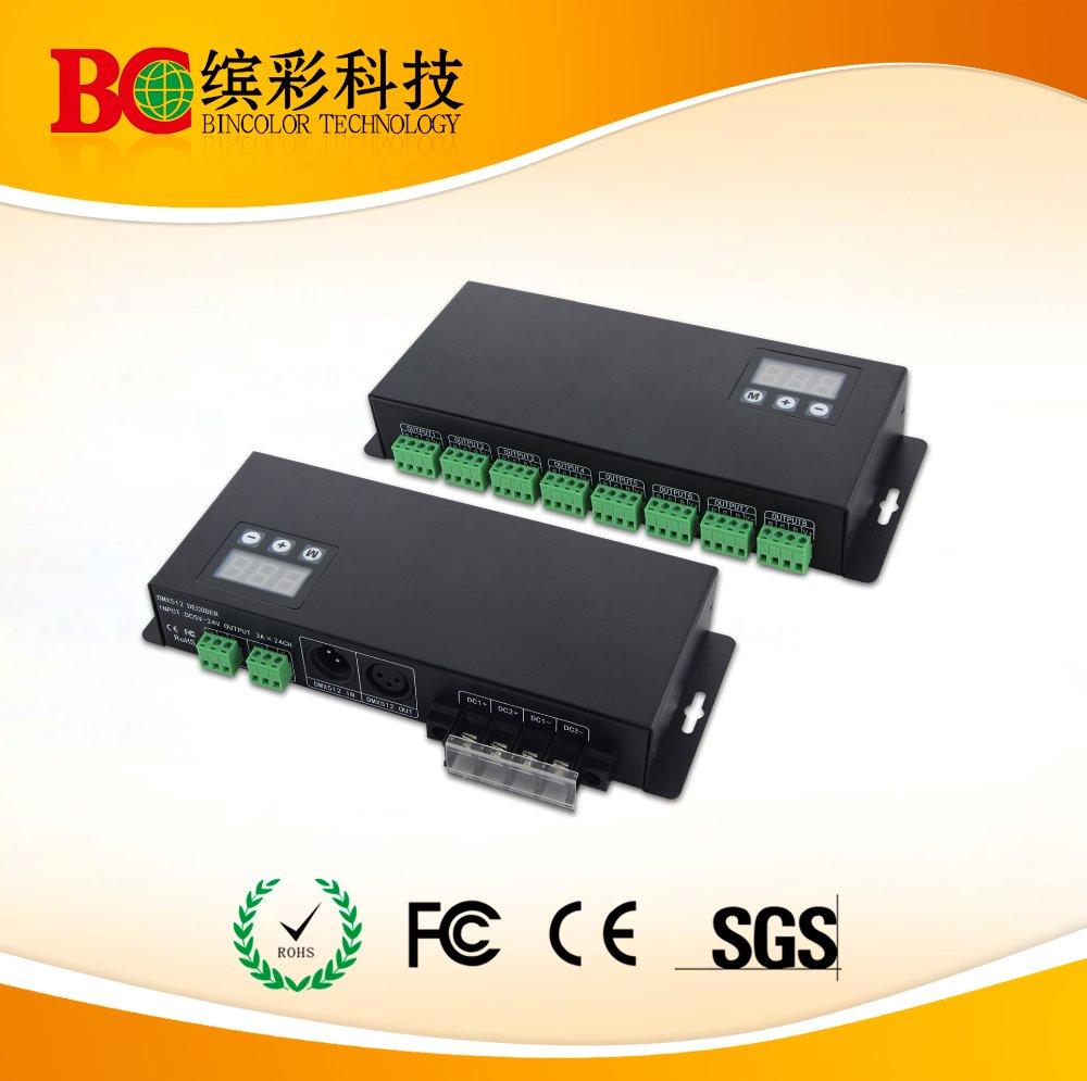 DMX512 decoder 24 channel RGB DMX512 decoder for RGB LED lights DMX LED driver DC12V-DC24V input(China (Mainland))