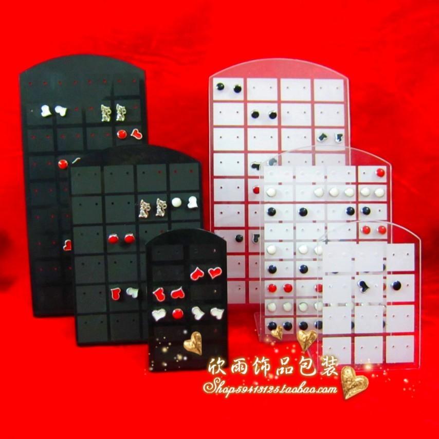 Plastic plate 72 stud earring earrings frame stud earring jewelry holder display rack earring holder accessories rack(China (Mainland))