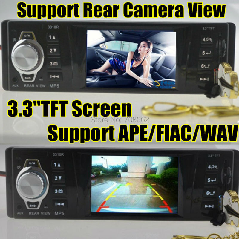 2015 new Car radio player Stereo MP5 3.3 inch TFT screen Support Rear view Camera 12V Car Audio MP3 MP4 MP5 FM/USB/SD/MMC/1 Din