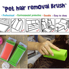 Free Shipping Professinal The Second Generation of Silicone Magic Pet Hair Removal Brush for long and short hair Pet Grooming(China (Mainland))