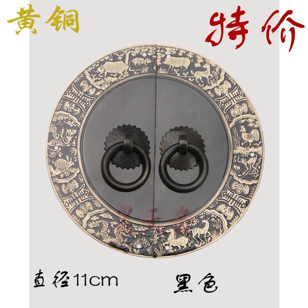 [Haotian vegetarian] antique furniture Chinese decoration accessories round fancy kitchen door door handle HTB-190(China (Mainland))
