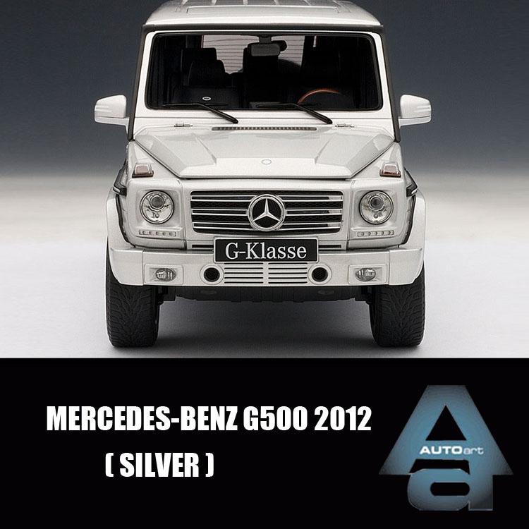 1:18 Alto Autoart Mercedes Benz Benz G500 2012 model cars(China (Mainland))