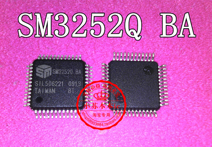 Free shipping 5pcs/lot SM3252Q BA QFP laptop chip new(China (Mainland))