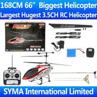 "Largest Hugest Biggest 66"" 168CM 3.5CH GT QS8008 QS 8008 RTF Gyro Metal Frame Radio Remote Electric Control DIY RC Helicopter"