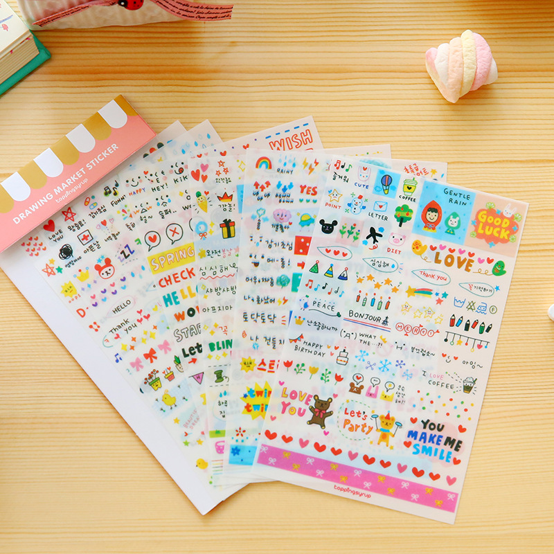 Buy 6 sheets pack kawaii cute drawing for Buy blueprint paper