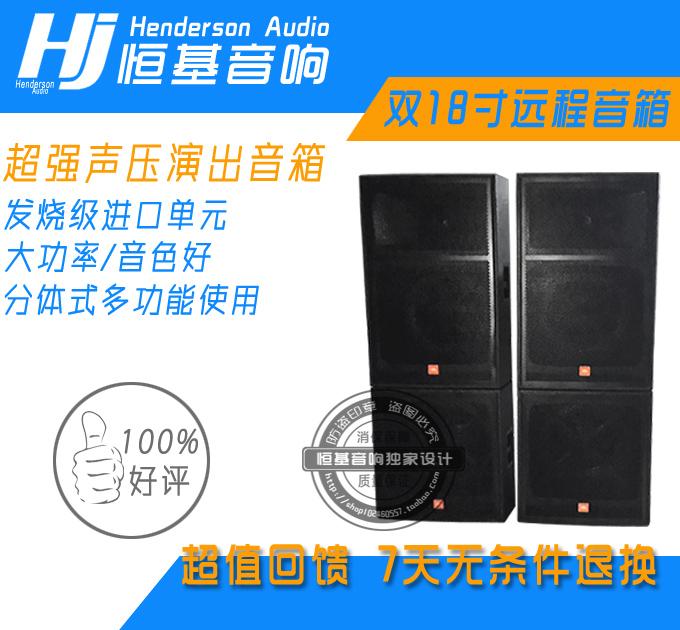 srx758 black professional remote speaker double 18 bullet
