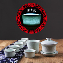 Shadow celadon tea set of high-grade ceramic gifts Kung Fu Tea Set 8 sets blossoming shadow light