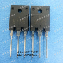 Buy Free 5pcs/lot 2SB778 2SD998 B778 D998 paired tube amplifier new original for $4.13 in AliExpress store