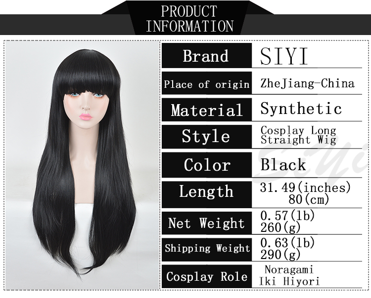 Cosplay Wig Long Straight Black Synthetic Wigs Noragami Stray God Hiyori Iki Fashion Party Fast Shipping Cheap Good Quality Jant