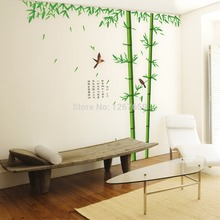 2016 Free Shipping Hot Sell Removable Wall Sticker/BAMBOO Decor/Mural Art Wall Paper Sticker Decals Home Stickers(China (Mainland))