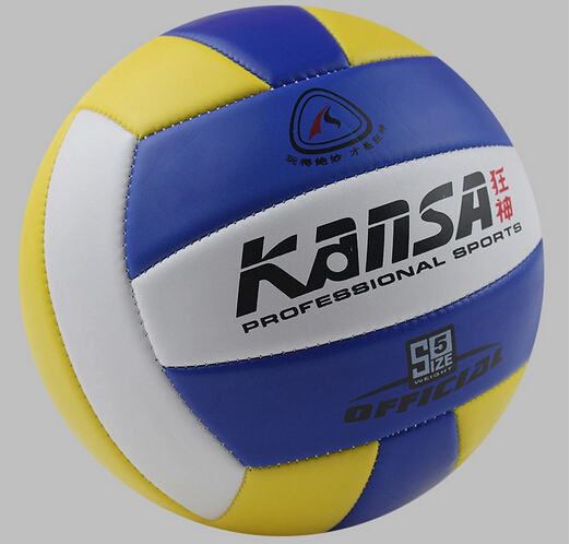 Hot selling authentic mad god the 5th charging soft volleyball training college students in the exam game volleyball(China (Mainland))