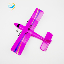 Hot sale 3colors RC Airplane EPO plane Fixed wing aircraft Remote control aircraft best outdoor sport toys for children gifts(China (Mainland))