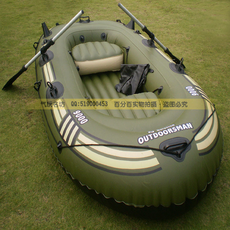 inflatable boat / four fishing boats and thicken rubber boats aluminum paste +5000CC Bigfoot pump( for 6 erpsone(China (Mainland))