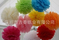 Pom pompoms tissue Paper wedding decoratons lot of festive party supplies Size 14 inch 25 Colors