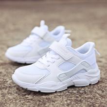 ULKNN الفتيان الرياضية الخريف 6 الأطفال الفتيان 12 أحذية رياضية 15 سنة 10 الاطفال 9 الأبيض أسود أزرق حذاء رياضة للطلاب(China)