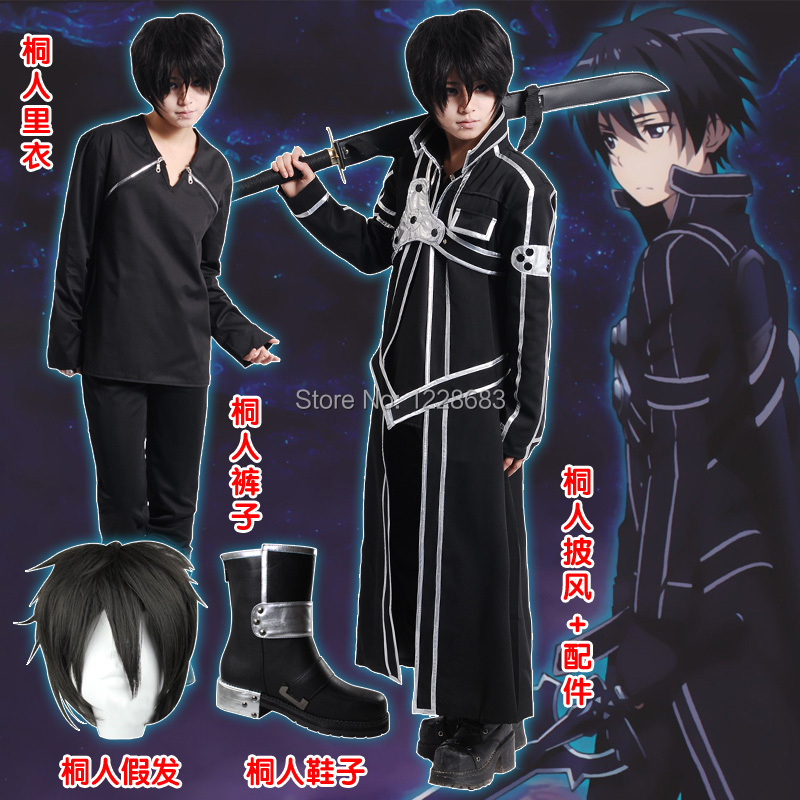 Sword Art Online Kirito Cosplay Costume Coat Shirt Shoes Wig In Stock Anime Sword Art Online Kirito Cosplay ClothesОдежда и ак�е��уары<br><br><br>Aliexpress