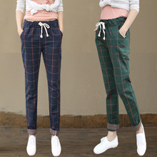 Free Shipping Elastic waist plaid pants casual pants female harem pants thin bead loose straight jeans fashion Women Trousers(China (Mainland))