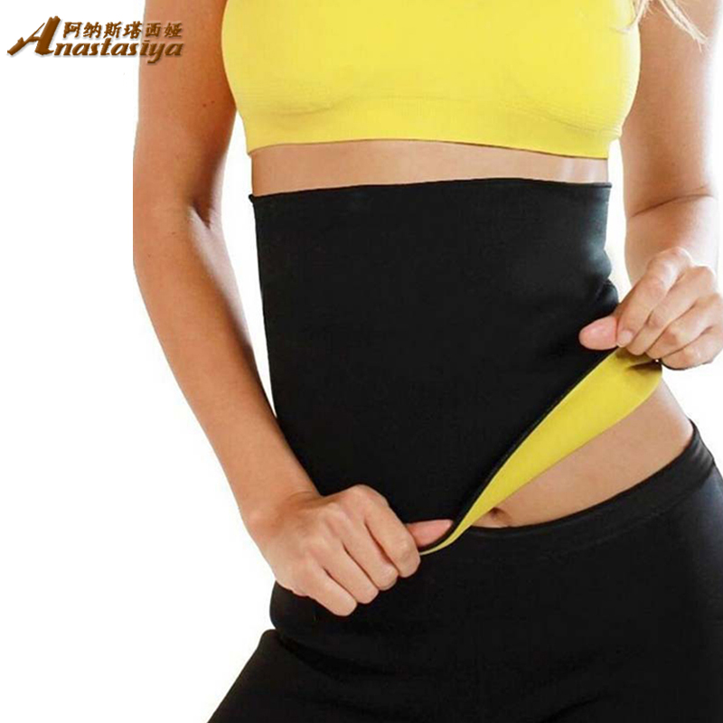 waist trainer 2015 Hot sell waist cincher trainer body shaper slimming belt waist training corset