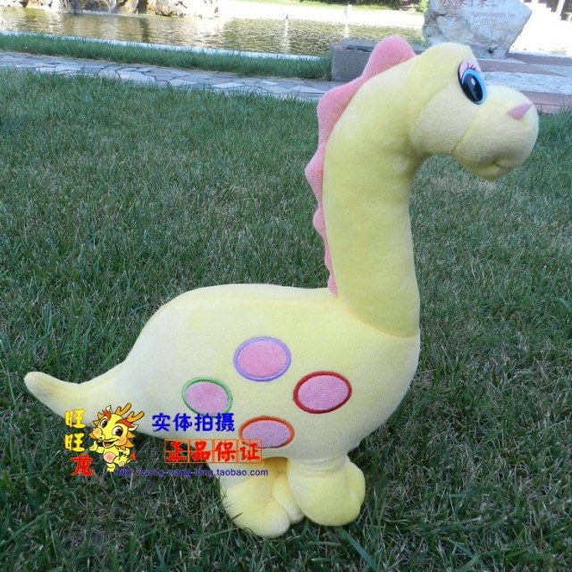 Здесь можно купить  lovely dinosaur doll plush toy cartoon dinosaurs creative doll children birthday gift about 61x53cm yellow  Игрушки и Хобби