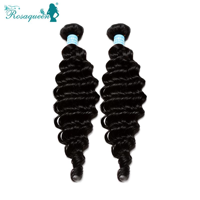 6A Grade Malaysian Virgin Hair 2 Pieces/Lot Deep Wave Unprocessed Human Hair Weave Malaysian Deep Wave Rosa Queen Hair Products<br><br>Aliexpress